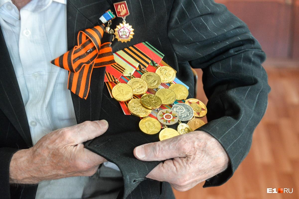 «Из лагеря мне дал сбежать немецкий охранник»: история 95-летнего ветерана из Екатеринбурга