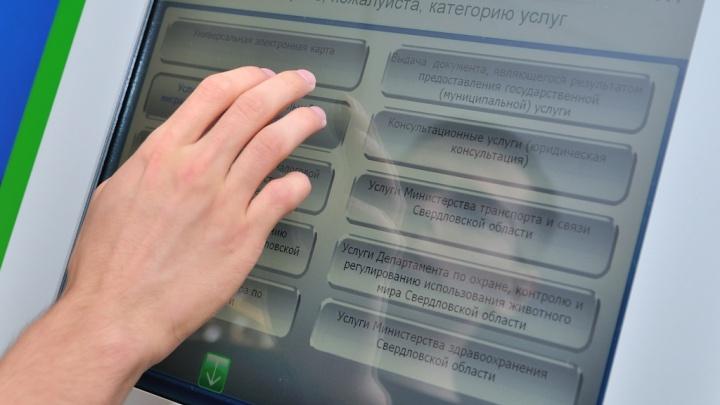 «Стоим в очереди по шесть часов»: загсы Екатеринбурга парализовало после новогодних праздников