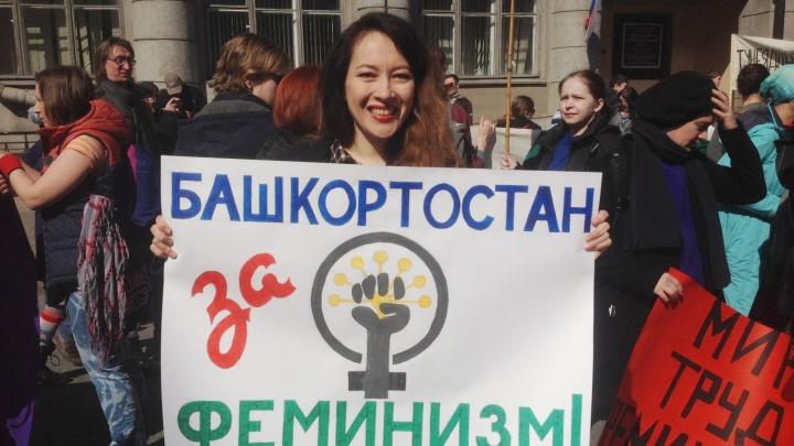 Башкирские феминистки: «Мир не делится на женский и мужской, политик XXI века должен это учитывать»