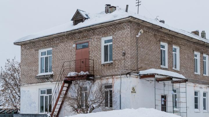 Убрать снег с крыши детсада в Верещагино требовали еще за шесть дней до того, как он упал на ребенка