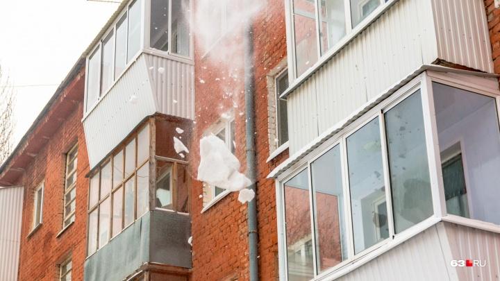 Упала глыба льда — сушите сухари: в отношении сотрудников самарской УК возбудили уголовное дело