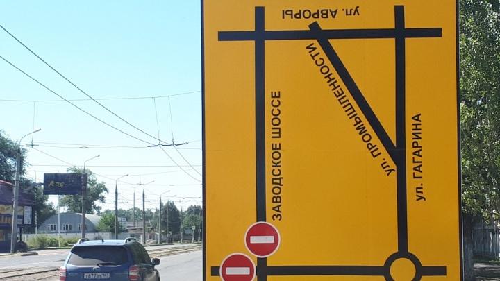 «И так сойдёт»: в Самаре дорожный знак повесили вверх ногами