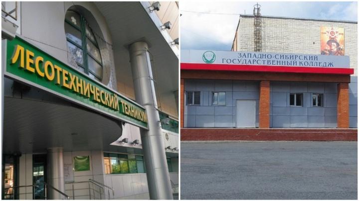 В Тюмени объединяют два известных колледжа. Студентам предложили решить, хотят ли они дальше учиться