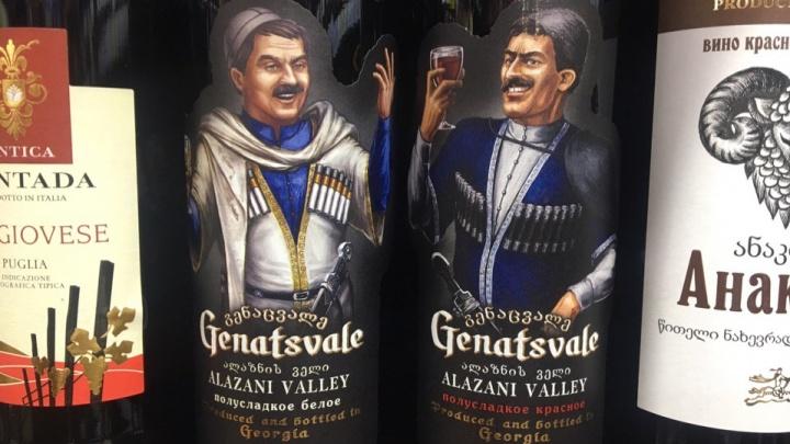 После заявления Роспотребнадзора власти выясняют, сколько грузинского вина в торговых сетях