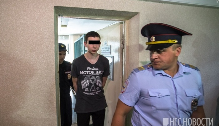 Суд отменил часть приговора по делу Марка Конькова