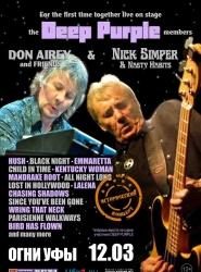 В Уфе выступят звезды Deep Purple Дон Эйри и Ник Симпер