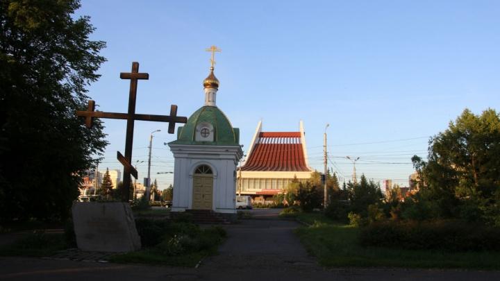 Омичи смогут выступить за или против строительства Ильинского собора в центре города
