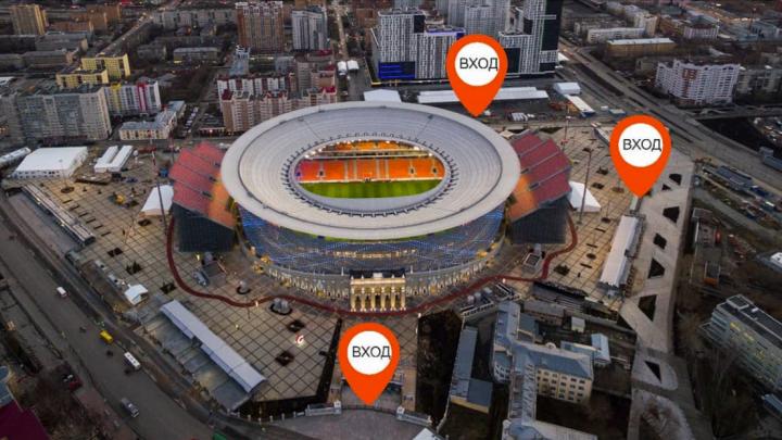 Теперь по территории «Екатеринбург Арены» снова можно свободно гулять: рассказываем, когда и как