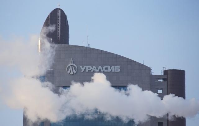 «Башпромбанк» как бренд прекратит свое существование