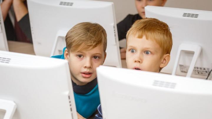 Попасть в команду Марка Цукерберга: тюменцы смогут отдать своих детей в продвинутую кибершколу