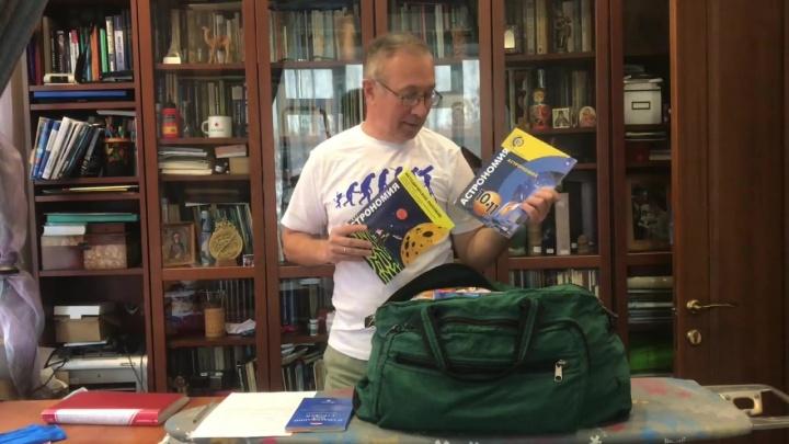 Как правильно собирать сумку в СИЗО: мастер-класс от бывшего директора Новосибирского планетария