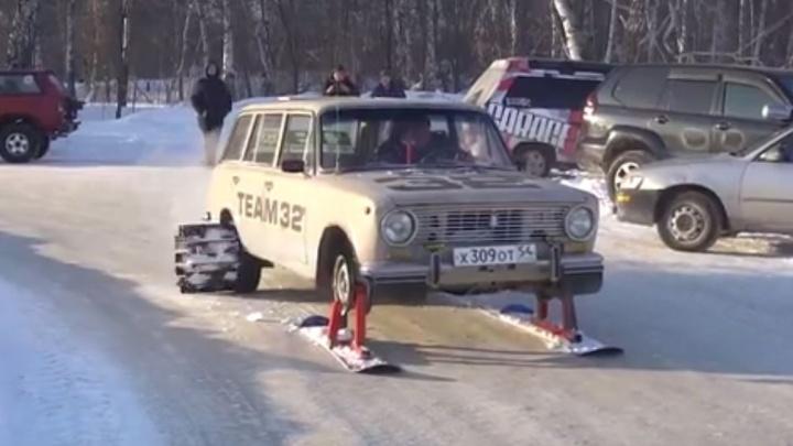 Видео: новосибирцы испытали «Жигули», которые превратили в снегоход