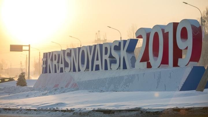 Стало известно точное число стран-участниц Универсиады в Красноярске