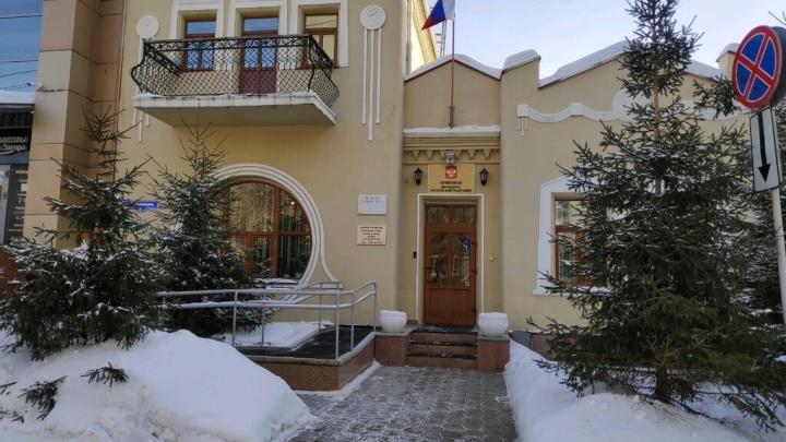 В Омске установят охранную зону вокруг приёмной президента