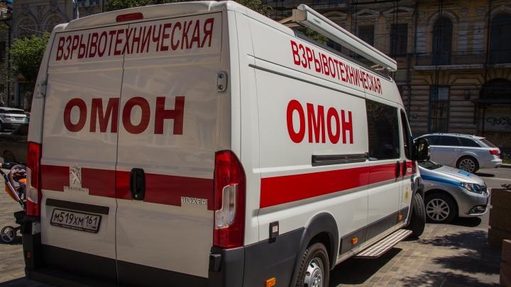 У родственника высокопоставленного ростовского чиновника в кабинете нашли гранату