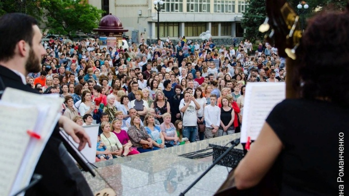 В центре Ростова пройдет симфонический концерт под открытым небом