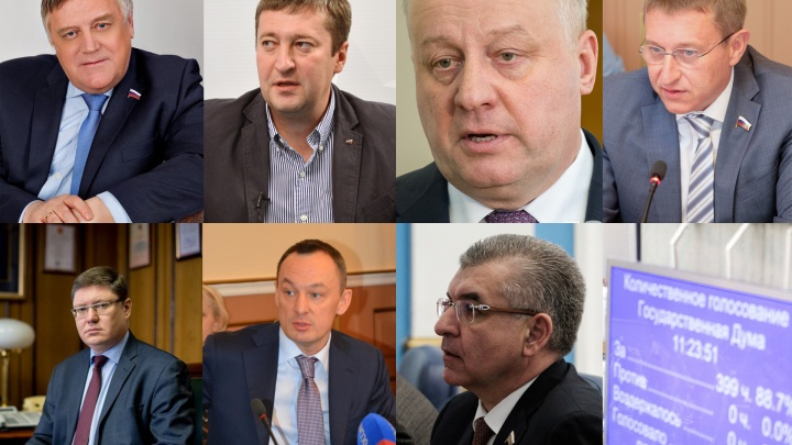 Вглядитесь в их лица. Пермские депутаты Госдумы, проголосовавшие за повышение пенсионного возраста