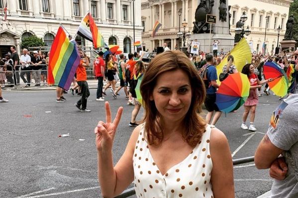 Наталья Сипетая на гей-параде в Лондоне
