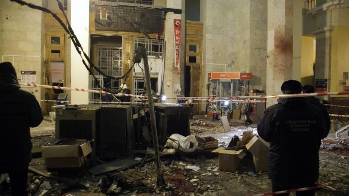Взорванный Волгоград: Новый год, которого не стало