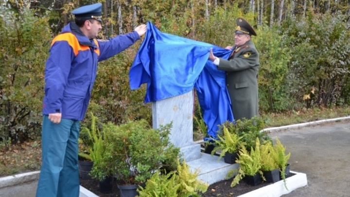 В парке Маяковского открыли памятник ликвидаторам природных и техногенных катастроф