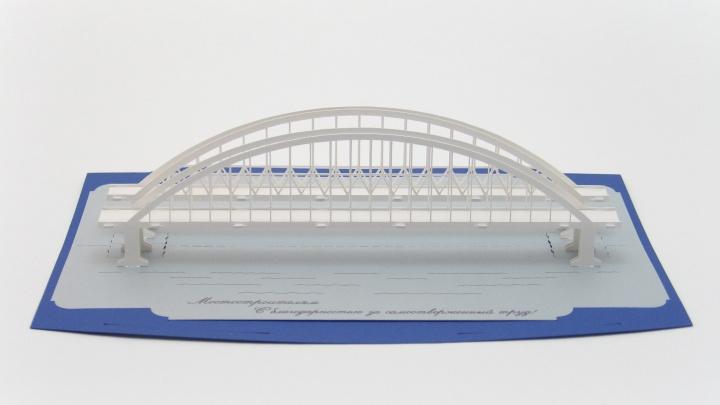 Новосибирский архитектор выпустил объёмные открытки с Крымским мостом