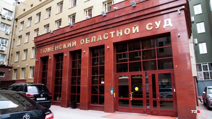 С третьей попытки суд принял иск жителей Комарово и Патрушева к областному правительству
