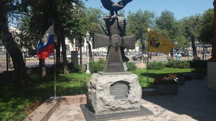 «Великая и забытая»: в Волгограде почтили память жертв Первой мировой войны