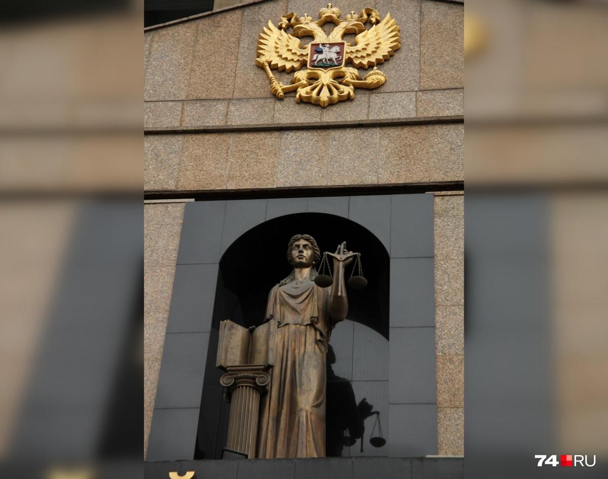 Седьмой кассационный суд будет пересматривать решения областных судов и мировых судей