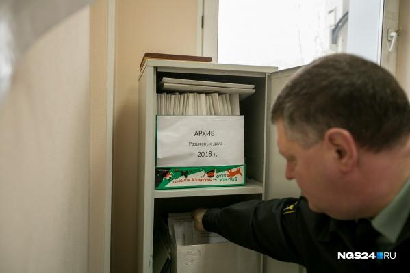 Приставы арестовали 72 объекта недвижимости у компании