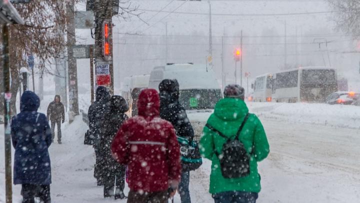 В Самарской области МЧС установило желтый уровень опасности