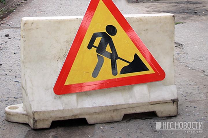 Ремонт теплотрассы сузит улицу Залесского вНовосибирске