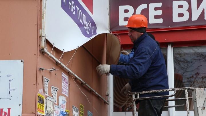 «Мы предупреждали»: у челябинского бизнеса начали снимать вывески на гостевых маршрутах