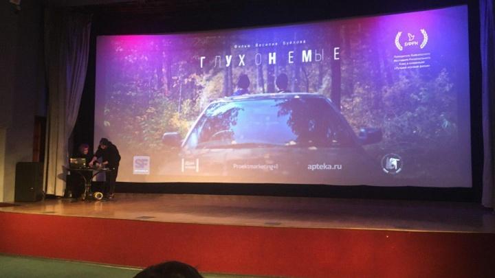На премьеру первого красноярского фильма, снятого без московских денег, собралась половина кинозала