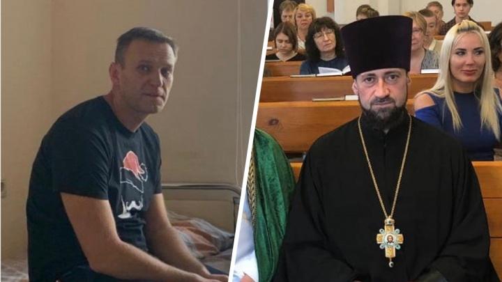 «Будешь хулить Церковь, поймаю и посажу»: секретарь Пермской епархии устроил скандал в «Фейсбуке»