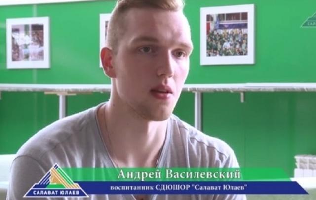Уфимец Андрей Василевский был признан второй звездой матча НХЛ