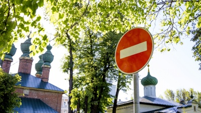 В пятницу вечером в центре Ярославля ограничат движение