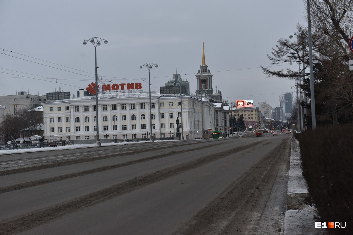 По проспекту Ленина утром можно было гулять
