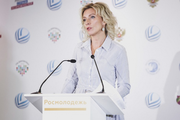 Мария Захарова расскажет пермской молодежи о международной политике