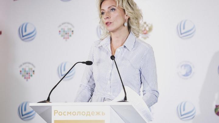 На молодежный форум в Пермь пригласили пресс-секретаря МИД России Марию Захарову