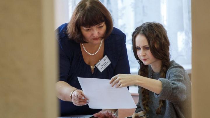 «Писать будут под камерами»: в Волгоградской области началась досрочная сдача ЕГЭ
