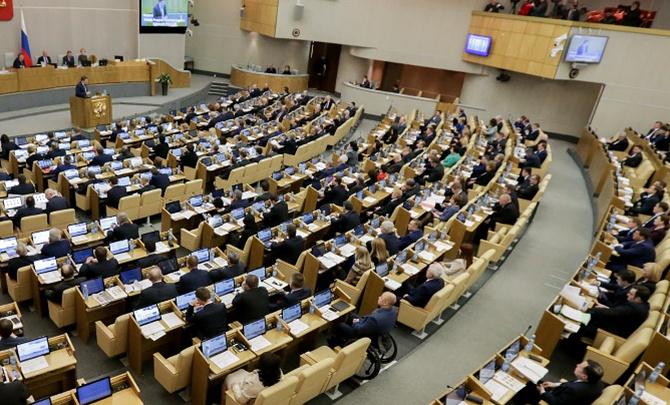 Оборона и социалка: Госдума приняла бюджет на три года