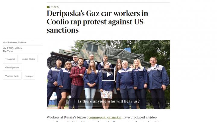 Клип работников Ярославского моторного завода опубликовал британскийThe Times