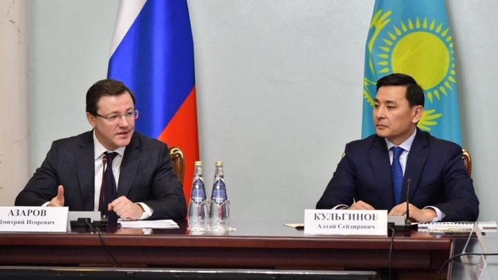Власти Самарской области договорились о сотрудничестве с Казахстаном