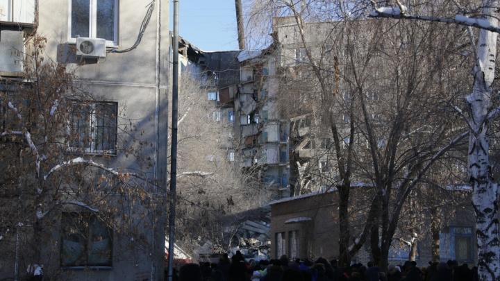 В Москве рассчитали размер компенсаций магнитогорцам за разрушенные от взрыва квартиры