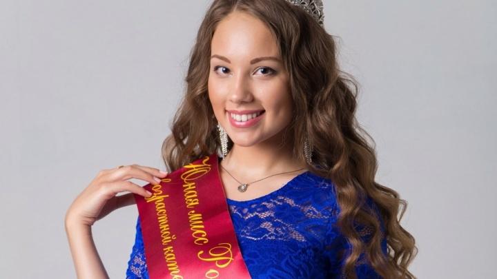 «Юная Мисс России» из Красноярска представит Сибирь на мировом конкурсе красоты