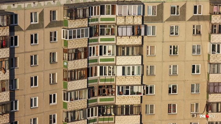 Спальный район vs загородные микрорайоны: эксперты выяснили, где хотят жить челябинцы с детьми