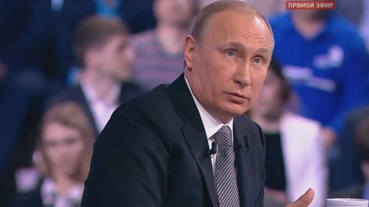 В Кремле назвали дату прямой линии президента с народом