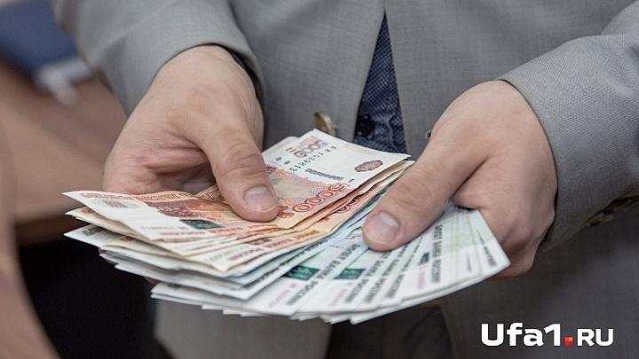45 штрафов на 100 тысяч рублей должника из Башкирии заплатила его мама