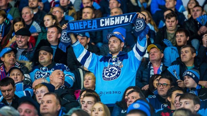 62 матча за полгода: публикуем календарь хоккейной «Сибири» на новый сезон