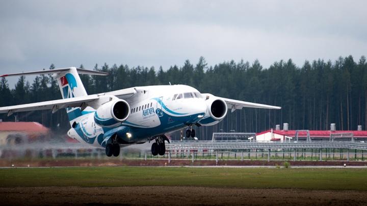Авиакомпания «Ангара» открыла продажу билетов из Новосибирска в город за Полярным кругом